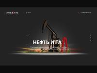 Enektis brand. Main screen of website