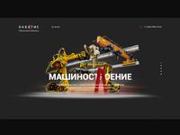Enektis brand. Main screen 2 of website