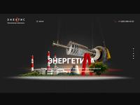 Enektis brand. Main screen 3 of website
