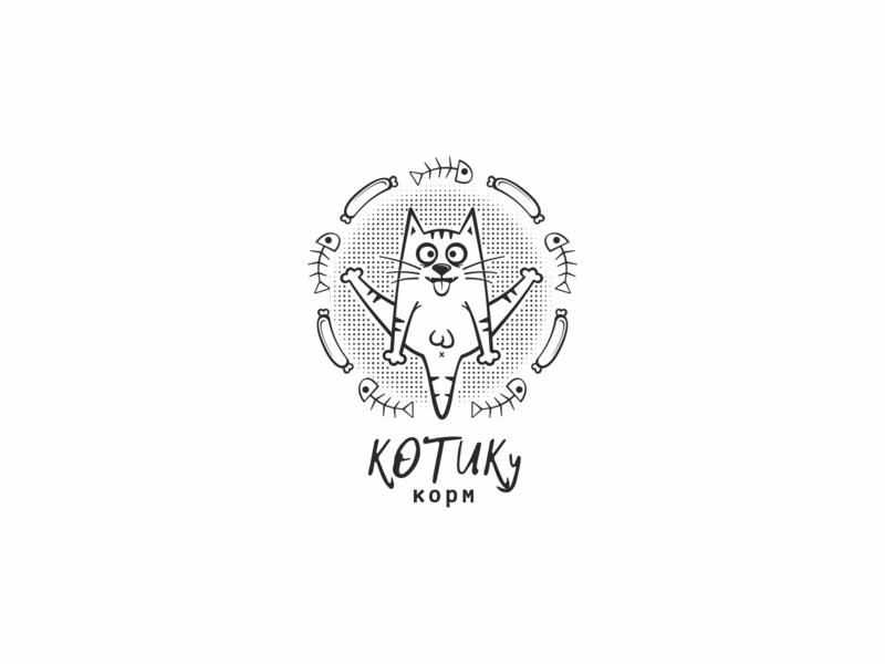 КОТИКу print illustration design vector logo