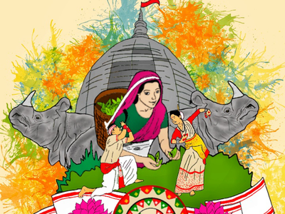 My Cultural Heritage northeastindia