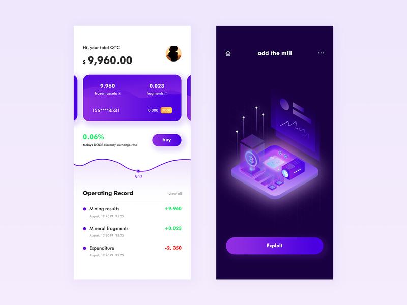 Block Chain ui illustration app