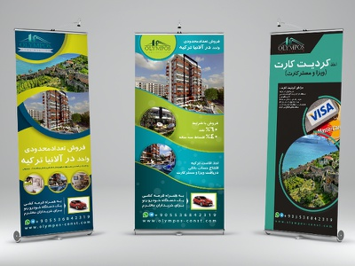 Construction Roll-Up Banner exhibition banner roll up banner roll up graphic graphic  design