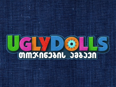 Ugly Dolls - Animation Title