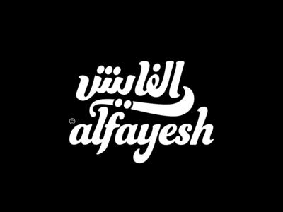 Alfayesh word mark