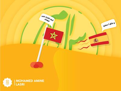Maroccan Desert Storie simple arabic storie arabic space gigantic illustrator desert illustration sketch storie storei stories marocoo maroccan spainiche algeria spain marocan maroc