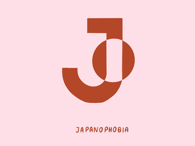 J for Japanophobia japan love japan weibo web typography type mental health illustration i love type hand lettering flat digital design anxiety 36 days of type 2d