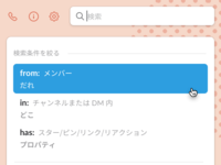"Japanese and ""Subtitle"" UI slack subtitle localization internationalization japanese"