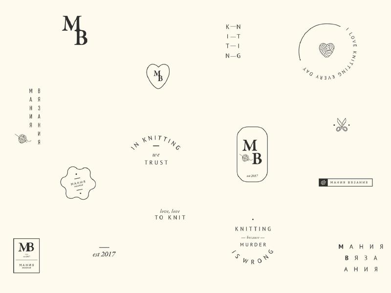 I love knitting type branding typography logo vector design