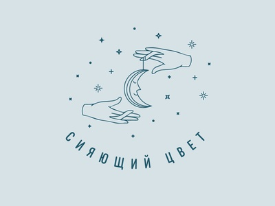 Postcard flat icon illustration typography vector design