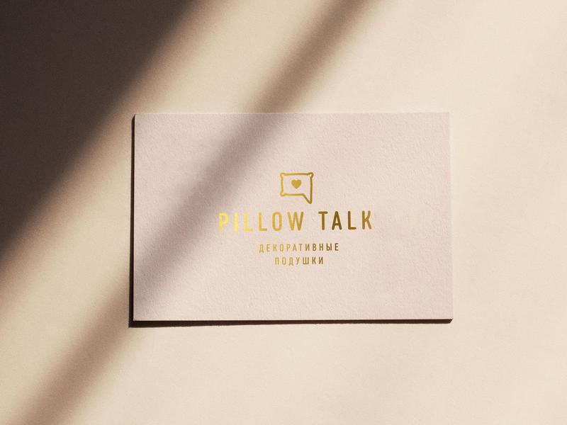 Pillow Talk logo minimal lettering type branding logo vector typography design