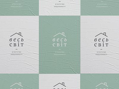 Весь свiт logo identity texture flat icon minimal type branding logo vector typography design