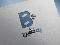 Logo Design /بەخشین