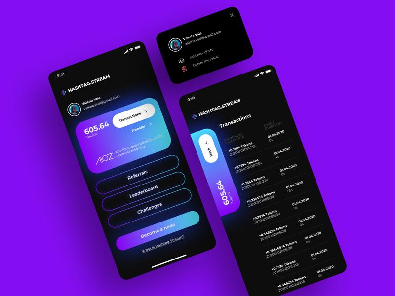 Дизайн приложения Hashtag Stream ui  ux uiux uxui uiuxdesign userinterface uidesign appdesign app design app mobile app design mobile app mobile ui ux