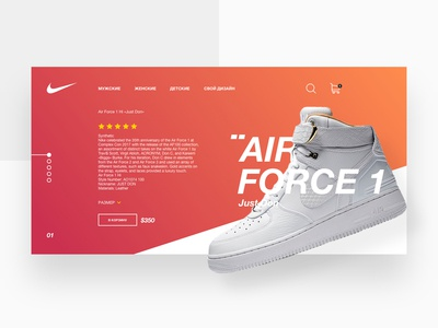 Nike Air Force 1 Just Don
