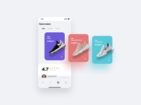Sneaker Shop App concept