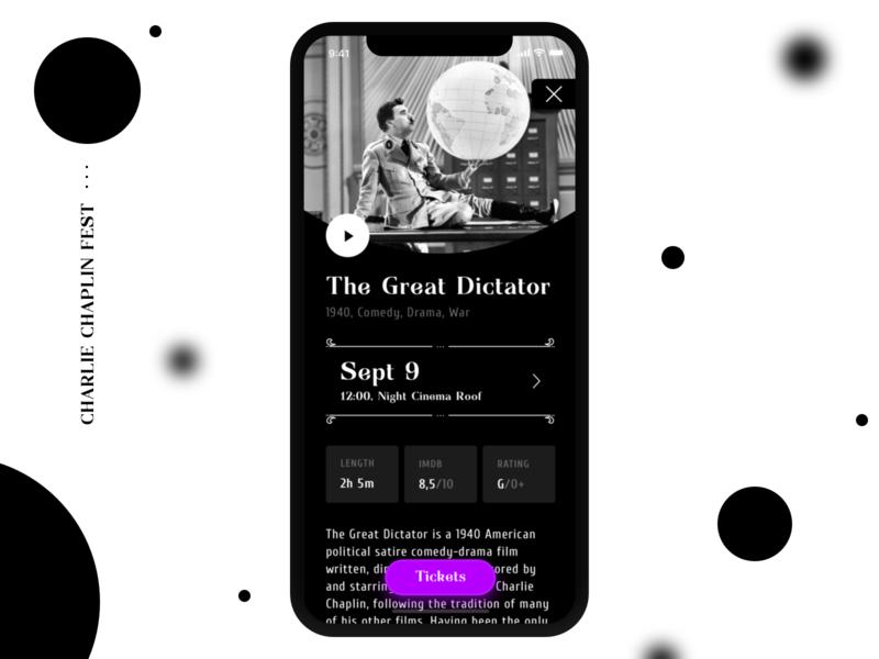. Movie card black retro vintage ticket film cinema schedule mobile iphone ios app