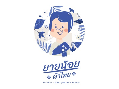 Yai Noi : Thai pattern fabric character logo thai