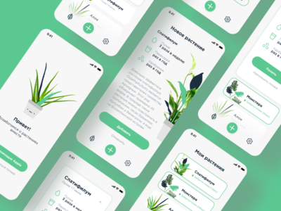 UX / UI for plant care app watering flowers care plant ux ui