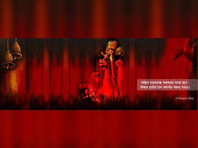 Durga Puja 19 0142