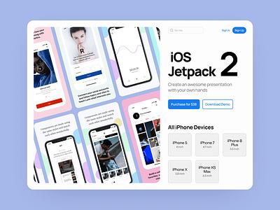 iOS Jetpack 2 💙 jetpack bestseller iphone ios presentation ui design app application craftwork