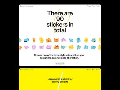 New Smart Stickers 💛 💥 flat outline solid duotone discount sale release smart stickers stickers colorful app illustrations design ui application website landing web vector craftwork