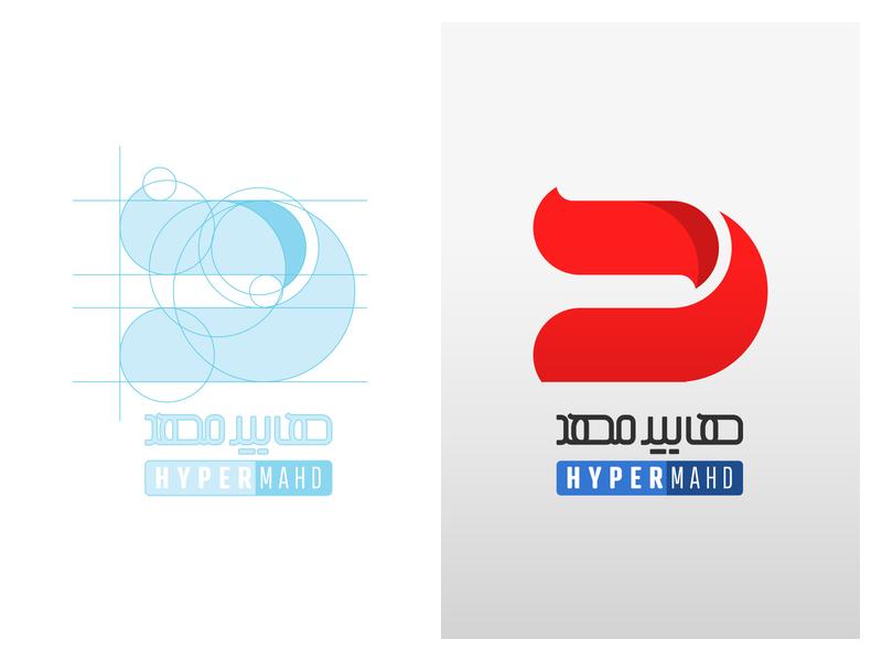 hypermhad logo and typography hyper branding icon minimal clean moghadam.pro typography illustration vector design persian logodesign logotype logo design logo