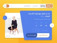 Biko.ir E-Commerce website
