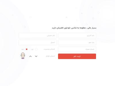 "register form ""PK project"" flat ui ux web persian clean minimal moghadam.pro admin login register"