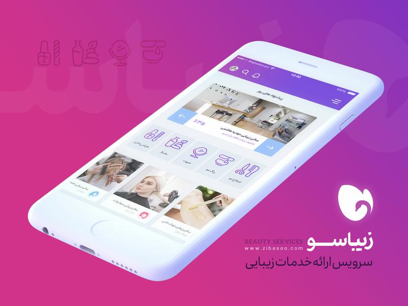 Zibasoo App zibasoo beauty creative design ux app design persian ui clean moghadam.pro