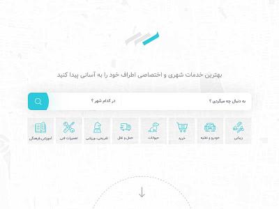 City Services (MIZ) web creative design ux minimal persian design ui clean moghadam.pro