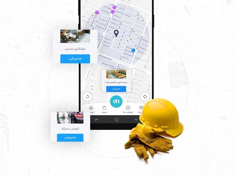 Landing Page for app (MIZ) creative design web ux minimal persian design ui clean moghadam.pro