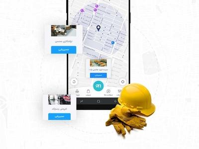 Landing Page for app (MIZ)