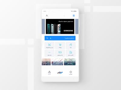 Main Page Design (MIZ)