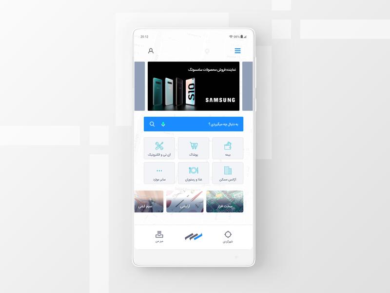 Main Page Design (MIZ) persian clean moghadam.pro app ux minimal ui design