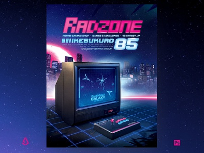 Retro Gaming Flyer 80s Classic Arcade CRT TV mame cover layout template poster long box synthwave mock up arcade machine fight stick classic gaming arcade gamers gaming video games flyer retrogaming retro gaming