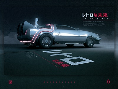 Synthwave Flyer v8 Concept Car Poster   Retrofuture Series