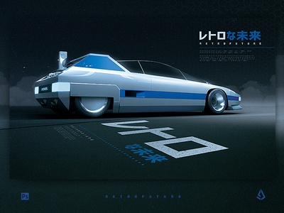 Synthwave Flyer v10 Concept Car Alfa Navajo   Retrofuture Series