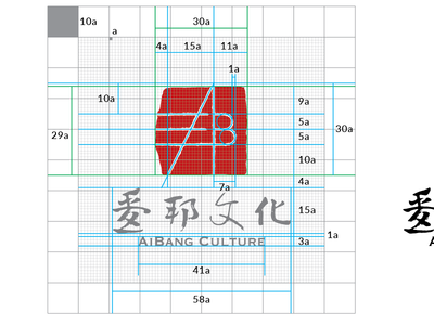 Ai Bang Culture Logo