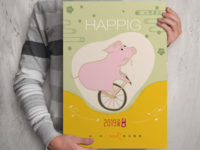 Happy pig >> Happig