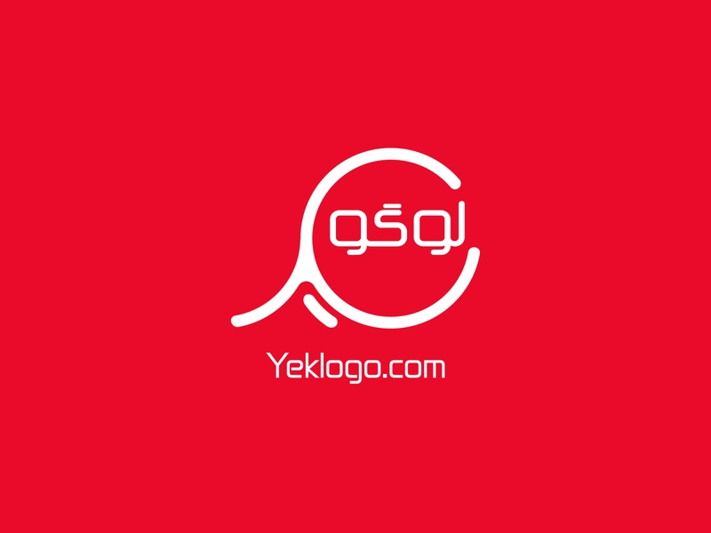 Yeklogo.com arabic logo logodesign logo design logotype persian logo persian typography typography logo branding design illustrator yeklogo