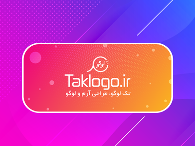 Taklogo icon creative art design vector لوگو فارسی typography persian typography persian logo farsi farsi logo branding illustration illustrator logo taklogo