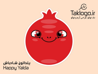 Celebrating Yalda Night art minimal illustrator hatch pomegranate chelleh چله شب یلدا یلدا ux ui iran yalda night yalda celebrating