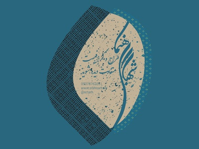 persian logo