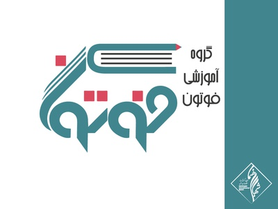 Foton Persian logo