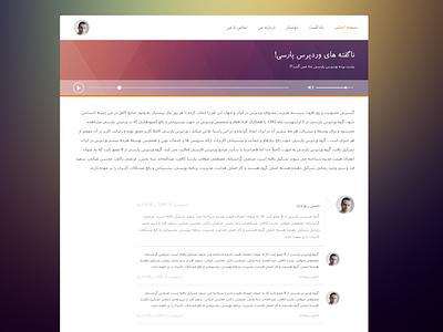 Simple Blog rtl blog design ui website web minimal flat