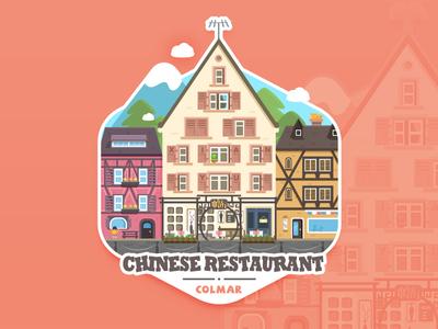 Chinese restaurant ui 插图