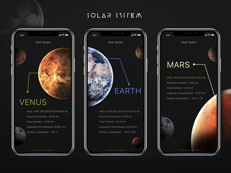 Solar System ux 设计 ui