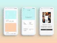 DailyUI025 : TV App