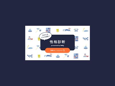 DailyUI098 : Advertisement daily ui 098 daily 100 challenge daily ui app design dailyui ui sketch